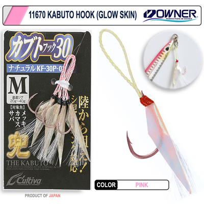 CULTIVA - Cultiva 11670 Kabuto Glow Skin Fosforlu Jigging İğnesi
