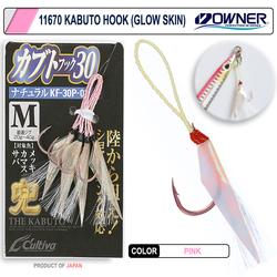Owner - Owner 11670 Kabuto Glow Skin Fosforlu Jigging İğnesi