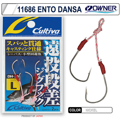 CULTIVA - Cultiva 11686 Ento Dansa Assist İğne