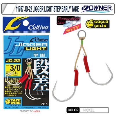 CULTIVA - Cultiva 11767 JD-22 Jigger Light Step Early Take