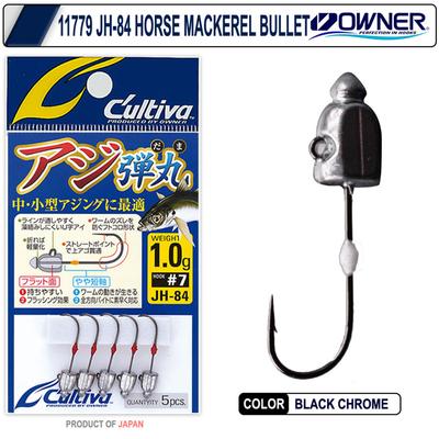 OWNER - Owner 11779 JH-84 horse mackerel bullet