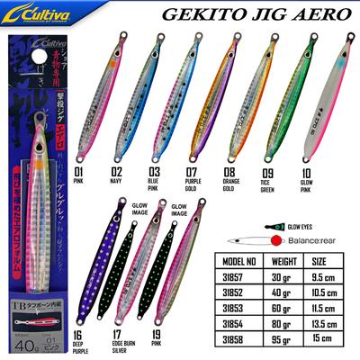 CULTIVA - Cultiva 31857 Gekito Jig Aero 30g 9.5cm