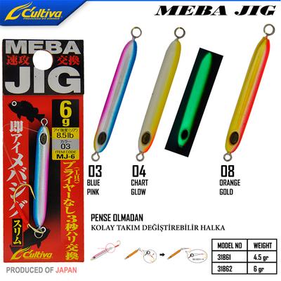 CULTIVA - Cultiva 31862 Meba Jig 6.0g