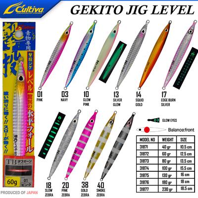 CULTIVA - Cultiva 31875 Gekito Jig Level 130g 16.0cm