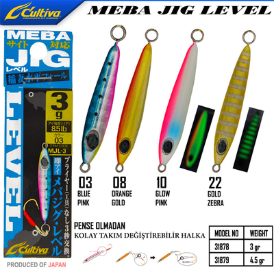 CULTIVA - Cultiva 31879 Meba Jig Level 4.5g