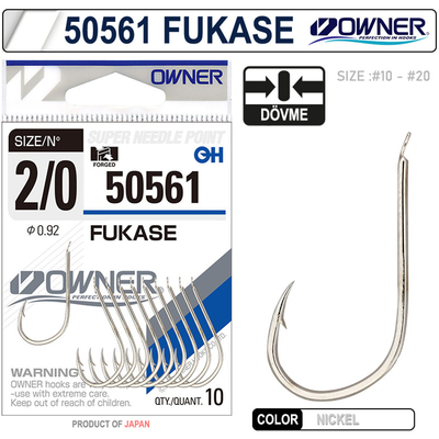 OWNER - OWNER 50561 Fukase White
