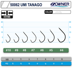 Owner 50062 Umi-Tanago White İğne - Thumbnail