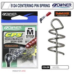 OWNER - Owner 5124 Centering Pin Spring White Silikon Sabitleme Yayı