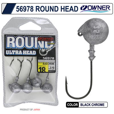 OWNER - Owner 56978 Round Jig Head