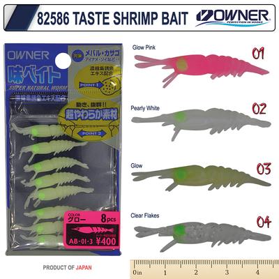OWNER - Owner 82586 Taste Shrimp Bait Lrf Silikonu 4 cm