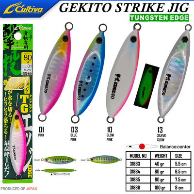 CULTIVA - Cultiva 31884 Strike Jig Tungsten Edge