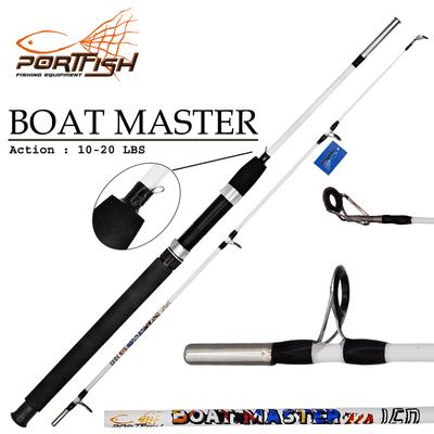 PORTFISH - Portfish Boat Master Eco Tekne Kamışı 120 cm 10 -20 Lbs - Beyaz