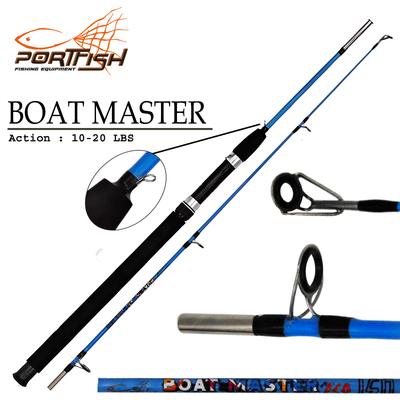 PORTFISH - Portfish Boat Master Eco Tekne Kamışı 135 cm 10 -20 Lbs - Mavi