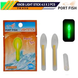 PORTFISH - Portfish Fosfor Topuz Kafa Çiftli (4.5x3.7)